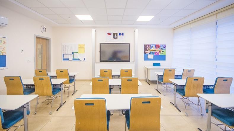 Ataşehir  Özel Okullar ve Kolejler